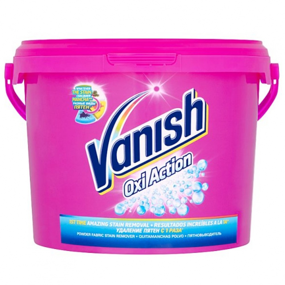 Vanish PRO Oxi Action Stain Remover COLOUR - 2.4kg bucket